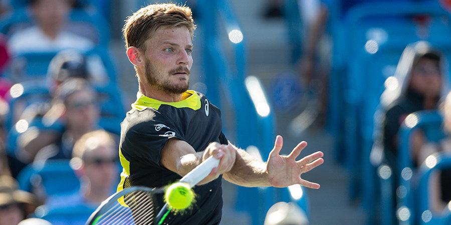 Гоффин вышел на Краиновича в третьем раунде US Open