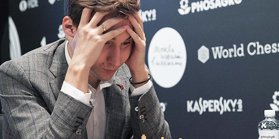 Карякин все дальше от топ-10 рейтинга ФИДЕ. От него уходят спонсоры