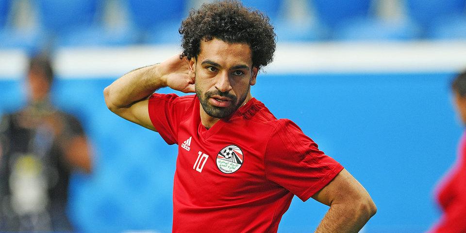 Салах – в основе сборной Египта на матч с Россией