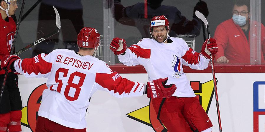Толчинский — Сидящий Гигант! Как сборная России разобралась со швейцарцами, а форвард «Авангарда» отдал чудо-пас