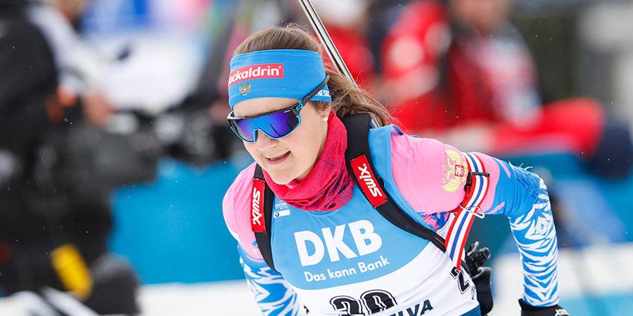 Екатерина Юрлова-Перхт – об уходе Норицына: «У нас к мнению спортсменов не всегда прислушиваются»