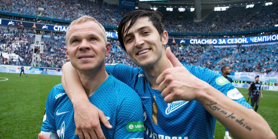 «Зенит» продолжает отмечать чемпионство: более 50 тысяч на «Енисее» и, похоже, последнем матче Анюкова