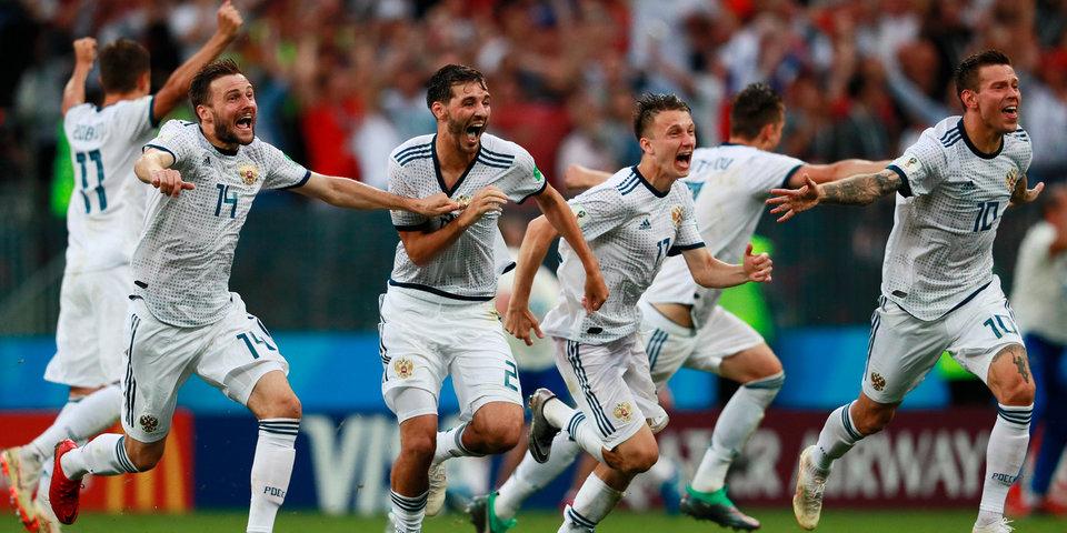 Россия проходит в четвертьфинал! Голы и лучшие моменты