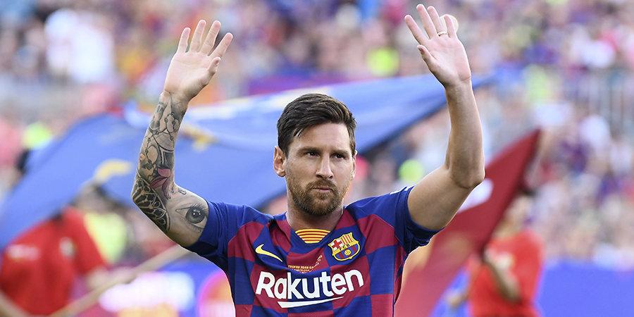 Месси не сыграет в первом туре чемпионата Испании против «Атлетика»