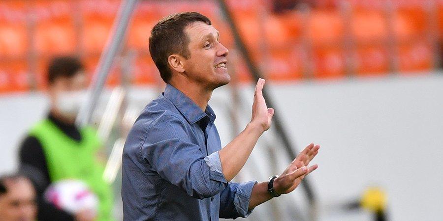 Ганчаренко отреагировал на победу «Краснодара» над «Арсеналом»