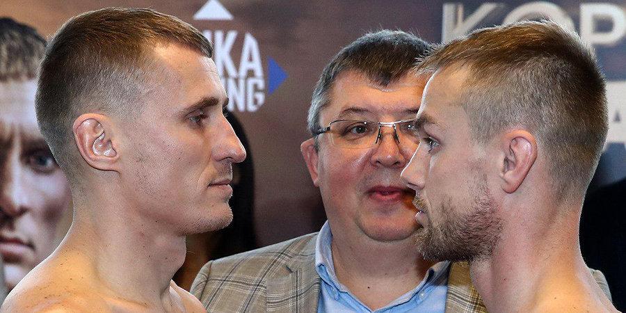 Трояновский и Заградник прошли процедуру взвешивания