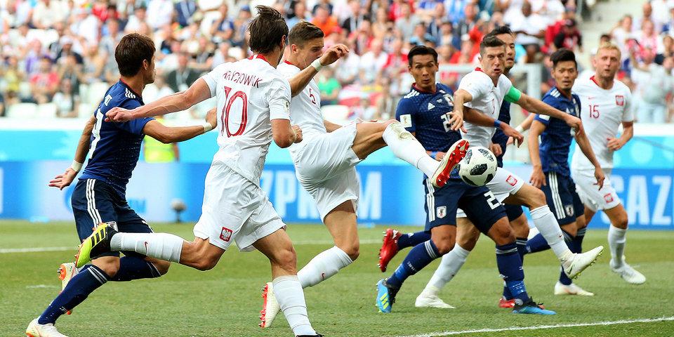 Япония уступила полякам, но вышла в 1/8 финала