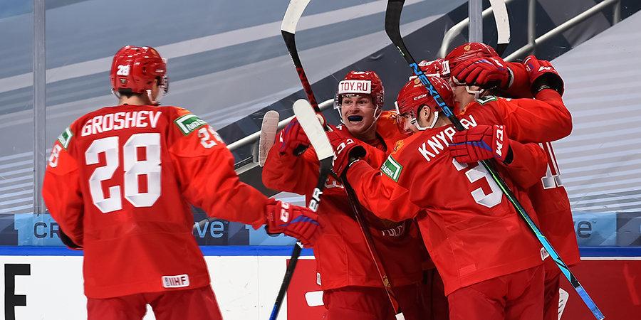 Объявлен состав молодежной сборной России на матч МЧМ с Чехией