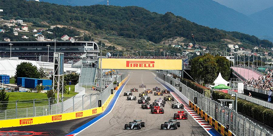 В Кремле прокомментировали информацию о переносе этапа Гран-при «Формулы-1» из Сочи в Санкт-Петербург