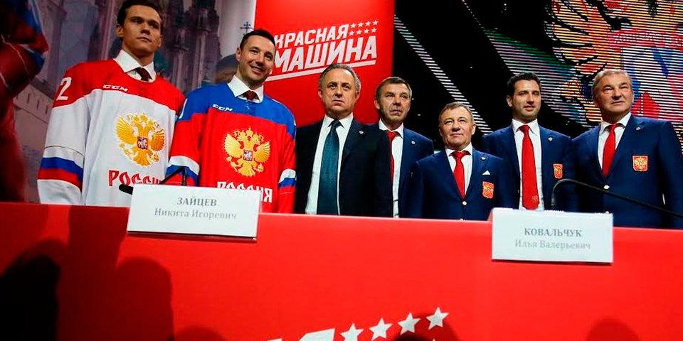 ФХР и Ассоциация хоккея Китая подписали меморандум о сотрудничестве