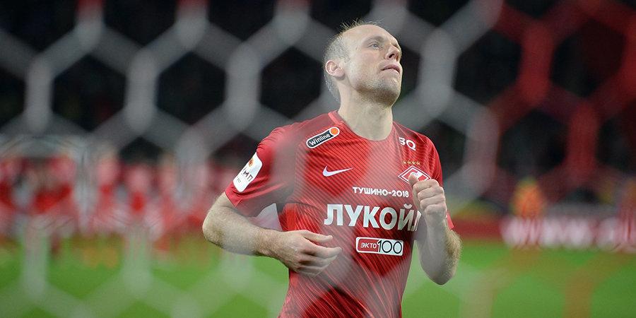 «Спартак» подтвердил уход Глушакова. У Дениса есть только один способ спасти карьеру