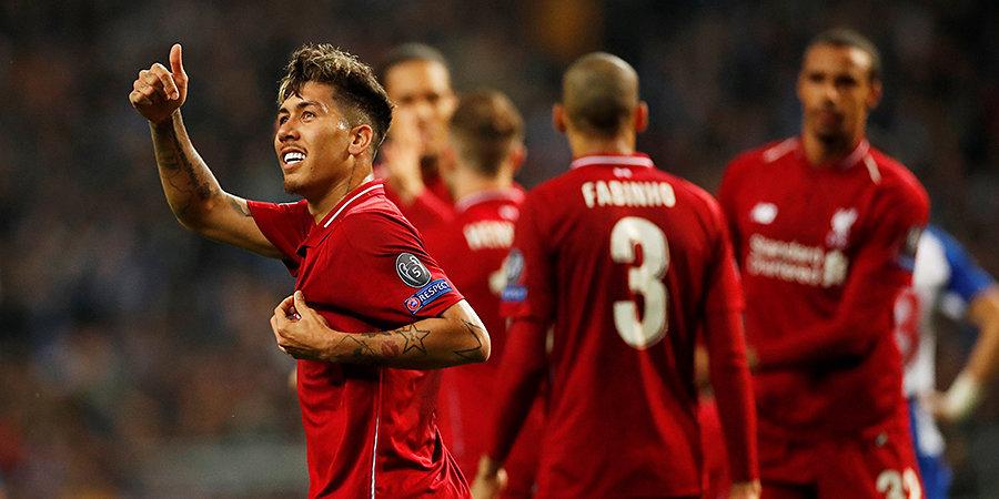 «Ливерпуль» за 20 минут трижды огорчил «Порту» и прошел в полуфинал ЛЧ. Голы и лучшие моменты