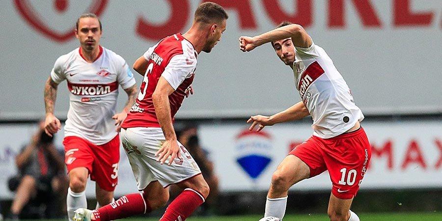 «Спартак» в Португалии уступил «Браге» в плей-офф квалификации ЛЕ