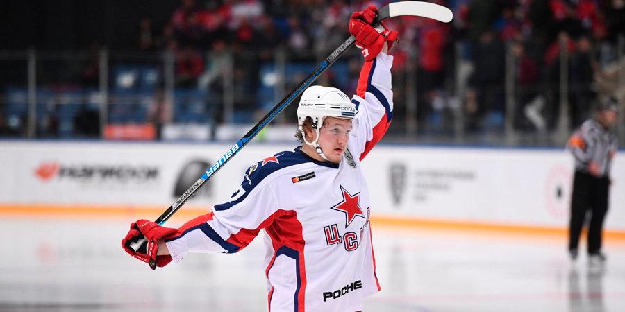 Сыграют ли Капризов и Григоренко в одном звене с Малкиным? Топ-10 игроков КХЛ, которые могут поехать на чемпионат мира