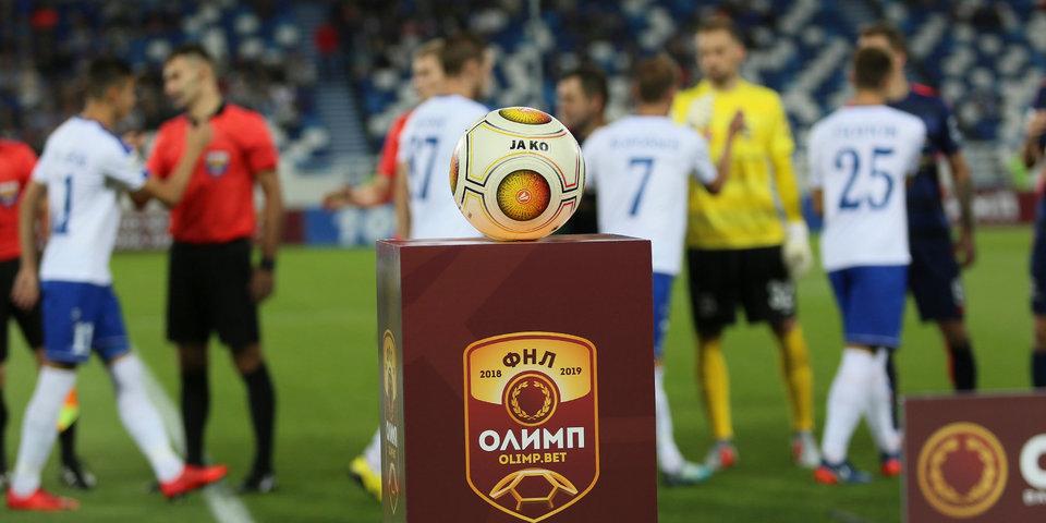 Игроки «Зенита-2» устроили драку в матче ФНЛ
