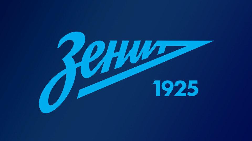 «Зенит» оштрафован на 300 тысяч по итогам матча с «Динамо», «Спартак» выплатит 140 тысяч