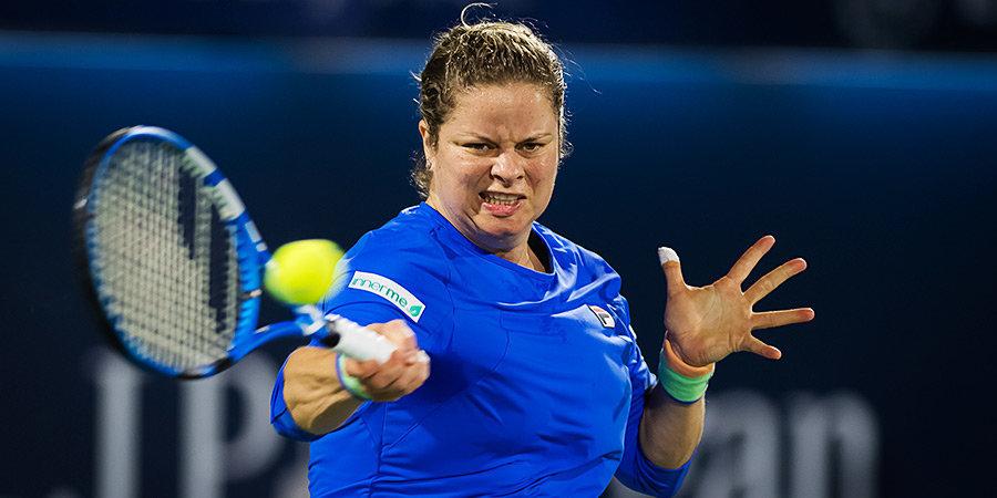 Клайстерс — о своем возвращении в теннис: «Я знала, что будет тяжело»