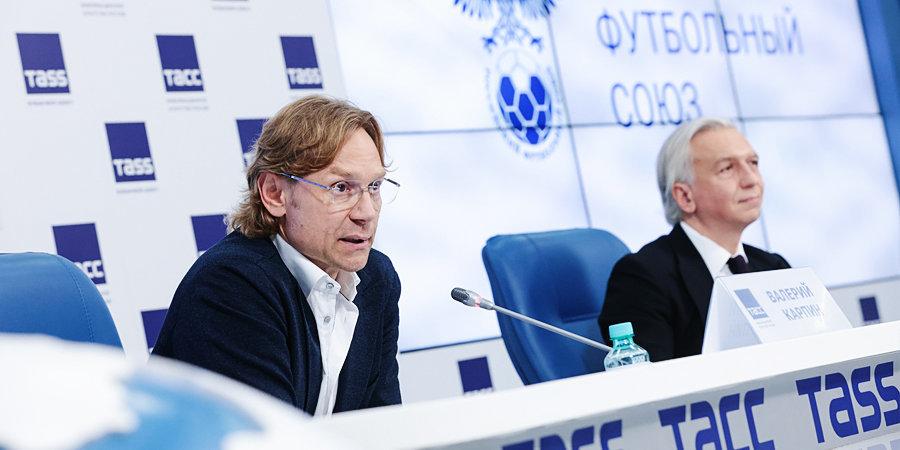 Карпин объяснил, почему Онопко и Писарев вошли в тренерский штаб сборной