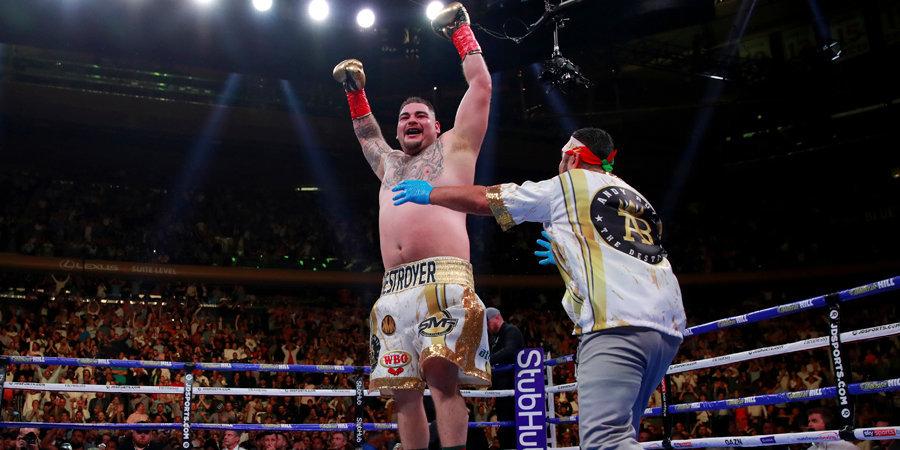 Энди Руис оказался на 13 кг тяжелее Арреолы перед боем