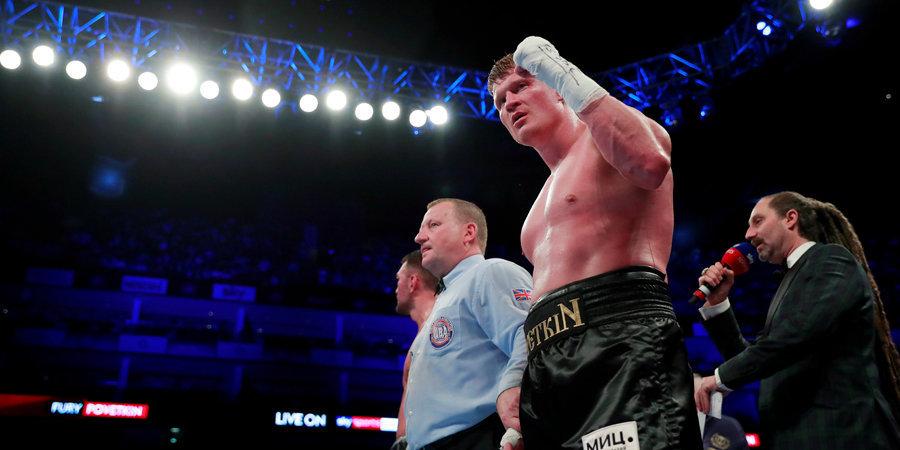 Бой Поветкина с Хантером получил статус отборочного за титул WBA