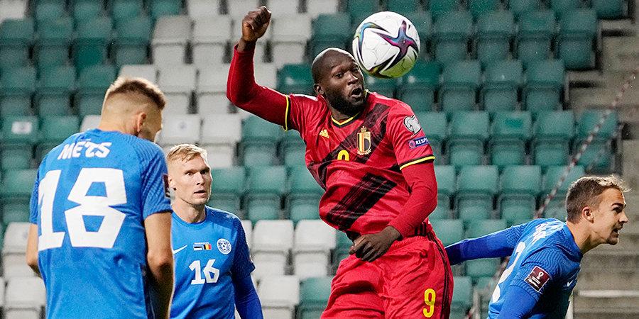 Бельгия разгромила Эстонию, Италия не смогла обыграть Болгарию