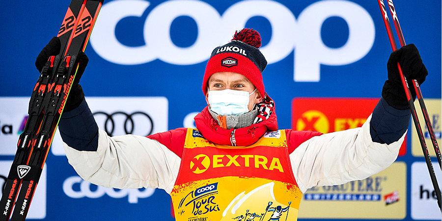 Юрий Бородавко: «Большунов в масс-старте не расходовал все силы, он сохранил их на оставшиеся гонки»