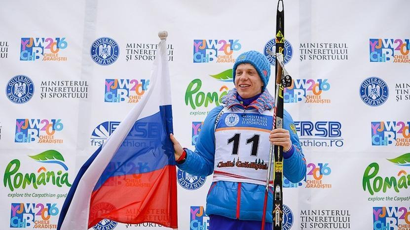 Васнецова, Малиновский и Халили выступят на чемпионате мира в Отепя