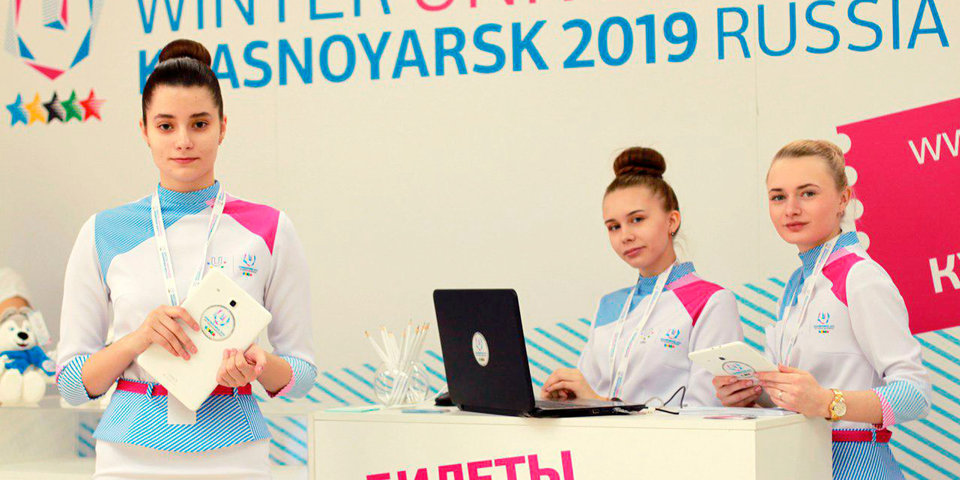 Открылся контакт-центр для болельщиков Зимней универсиады-2019