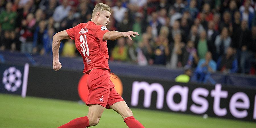 19-летний нападающий «Зальцбурга» стал лучшим игроком недели в ЛЧ
