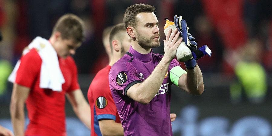 Акинфеев сделал суперсейв - круче, чем на ЧМ-2018 с испанцами, но ЦСКА не смог победить. Лучшие моменты матча Лиги Европы