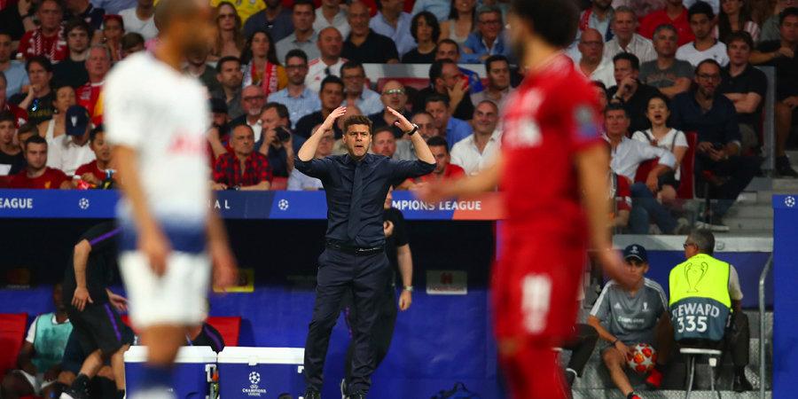 Почеттино струсил, а Мане умышленно пробил в руку Сиссоко. Разбор финала Лиги чемпионов «Тоттенхэм» — «Ливерпуль» (с видео)
