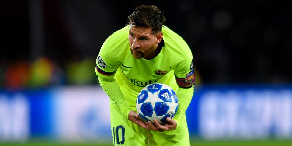 «Севилья» обыграла «Барселону» вчетвертьфинале Кубка Испании