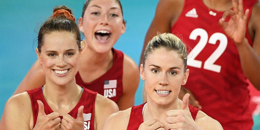 Американские волейболистки впервые выиграли золото ОИ