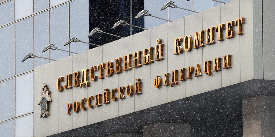 За что наказали «Чайку» и судью Матюнина? Публикуем доказательства МВД