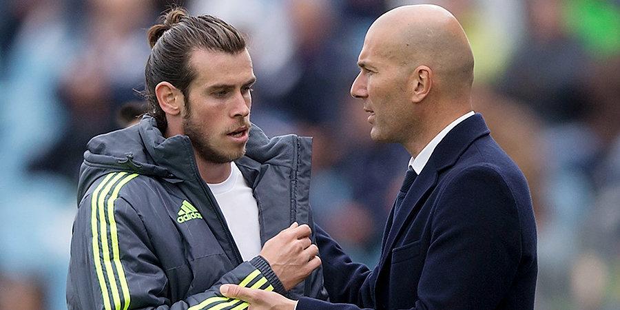 Карьера Бэйла в «Реале» подходит к концу. Зидан потерял к нему доверие