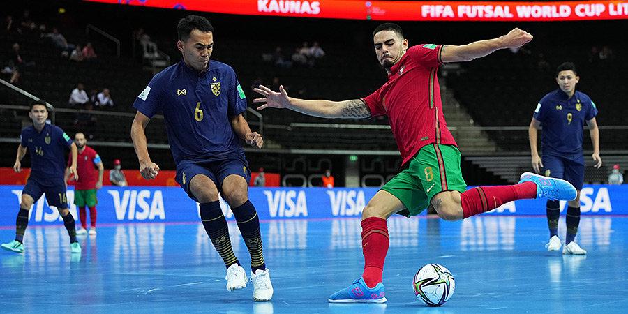 Португалия победила Таиланд на чемпионате мира по мини-футболу