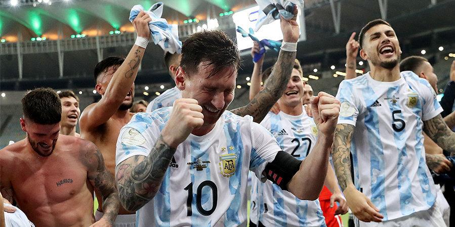 СМИ узнали, почему Аргентина ушла с поля в матче с Бразилией