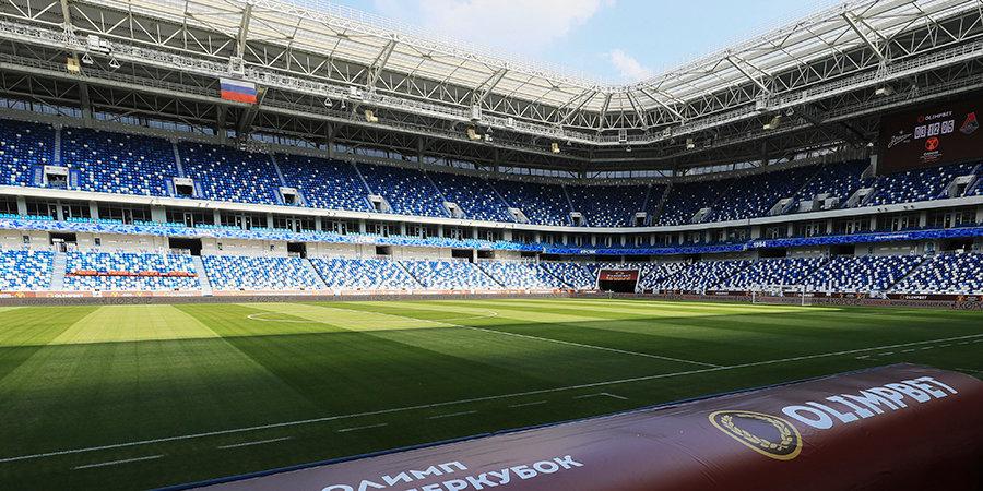 РПЛ примет решение об обжаловании штрафа по Суперкубку России после ознакомления с материалами