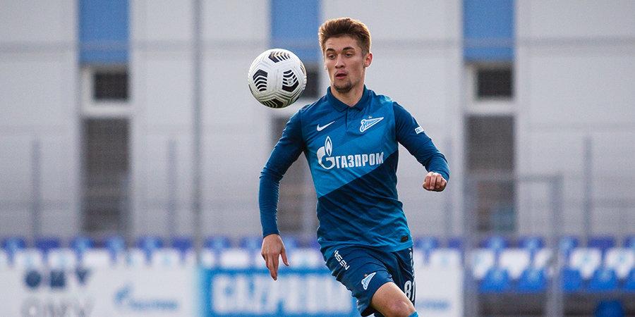Кирилл Щетинин: «Моя основная цель — пробиться в главную команду «Зенита»