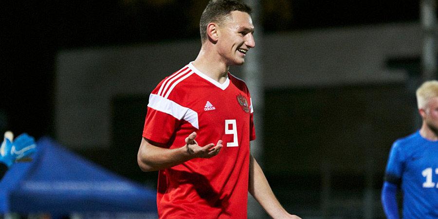 Молодежная сборная России разгромила Эстонию в отборе на Евро-2021