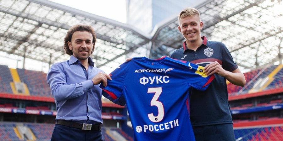 Бруно Фукс рассказал, почему выбрал ЦСКА для продолжения карьеры