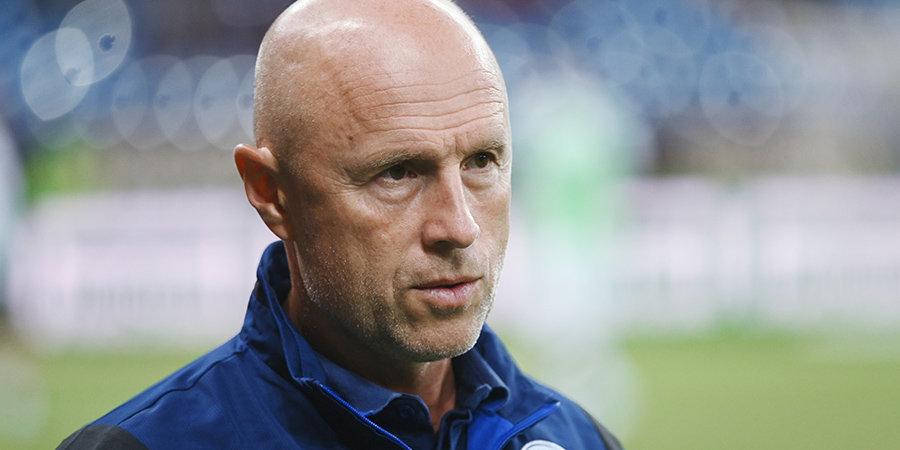 Главный тренер «Оренбурга»: «Приятно, что фанаты «Спартака» аплодировали нашим голам»