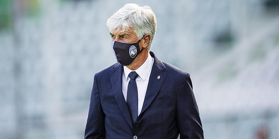 Джан Пьеро Гасперини: «Разочарованы поражением в финале Кубка Италии»