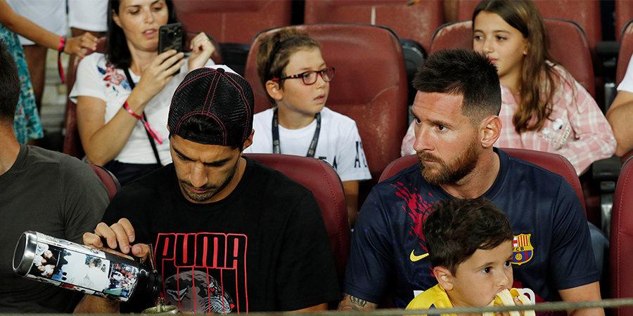 «Барселона» выдала худший старт за 11 лет. Что происходит?