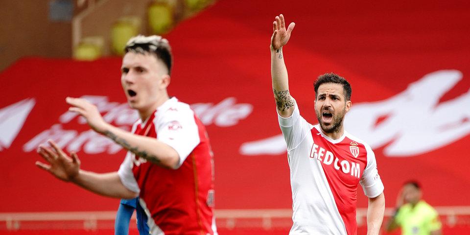 «Монако» в большинстве обыграл «Лион» и вышел в полуфинал Кубка Франции