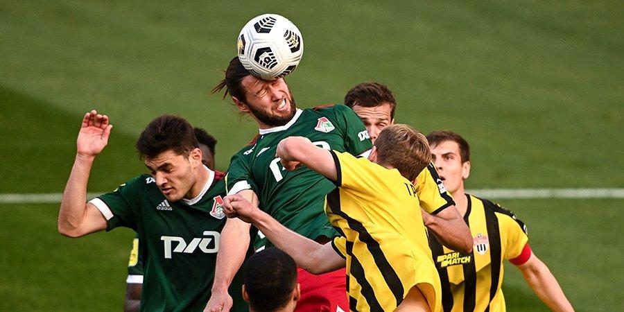 «Локомотив» обыграл «Химки» благодаря голам Лисаковича и Игнатьева