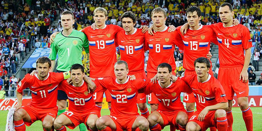 «В конце Гус сказал, что мы немножко сели ему на шею». Динияр Билялетдинов — о причинах успеха на Евро-2008 и его последствиях