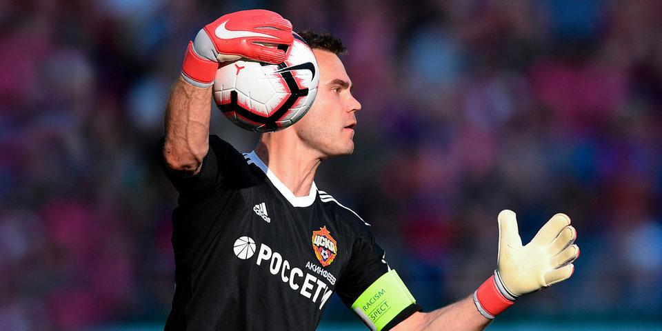 Акинфеев впервые отразил пенальти в еврокубках