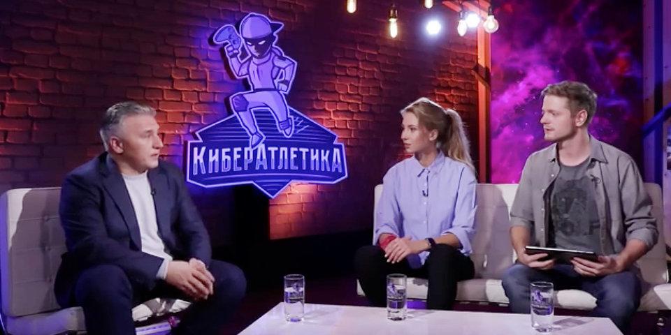 «Киберспорт можно сравнить с шахматами». На «Матч ТВ» вышел второй выпуск программы «Кибератлетика»