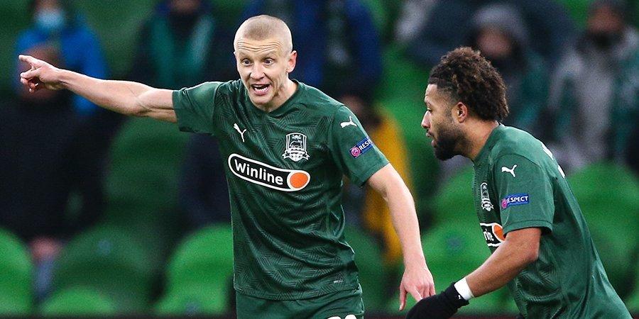 Смольников подписал контракт с тульским «Арсеналом»